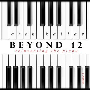 Beyond 12, Volume 1
